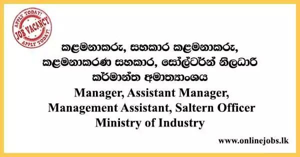 State Pharmaceuticals Corporation of Sri Lanka Vacancies 2021