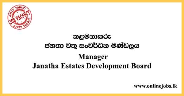 Janatha Estates Development Board Vacancies