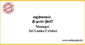 Manager - Sri Lanka Cricket Job Vacancies