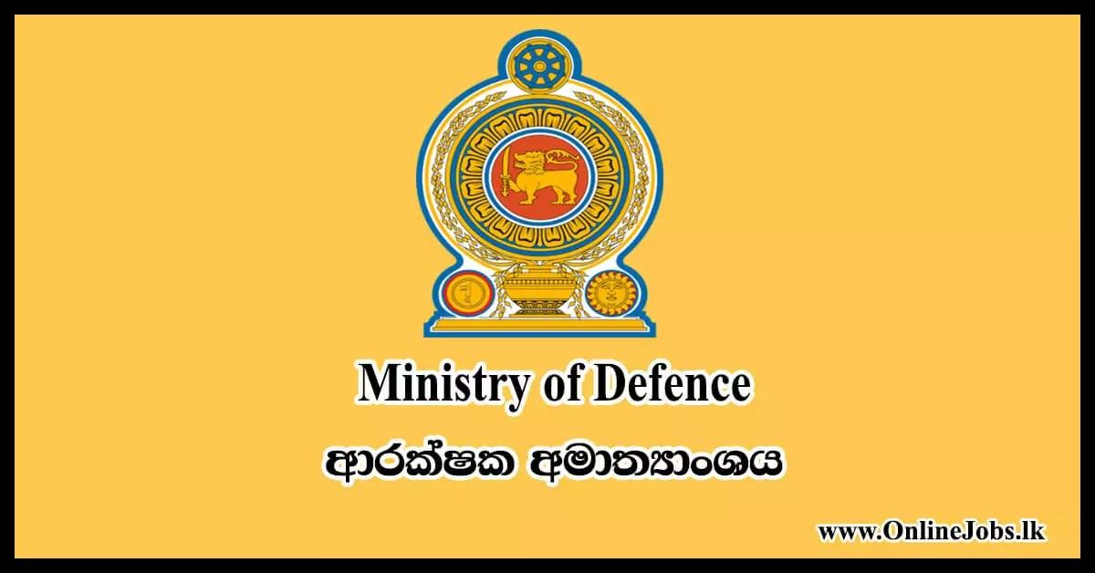 Ministry of Defence Job Vacancies 2019 - OnlineJobs lk
