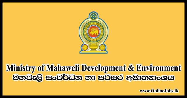 Ministry of Mahaweli Development & Environment