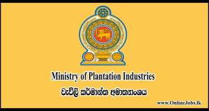 Ministry-of-Plantation-Industries