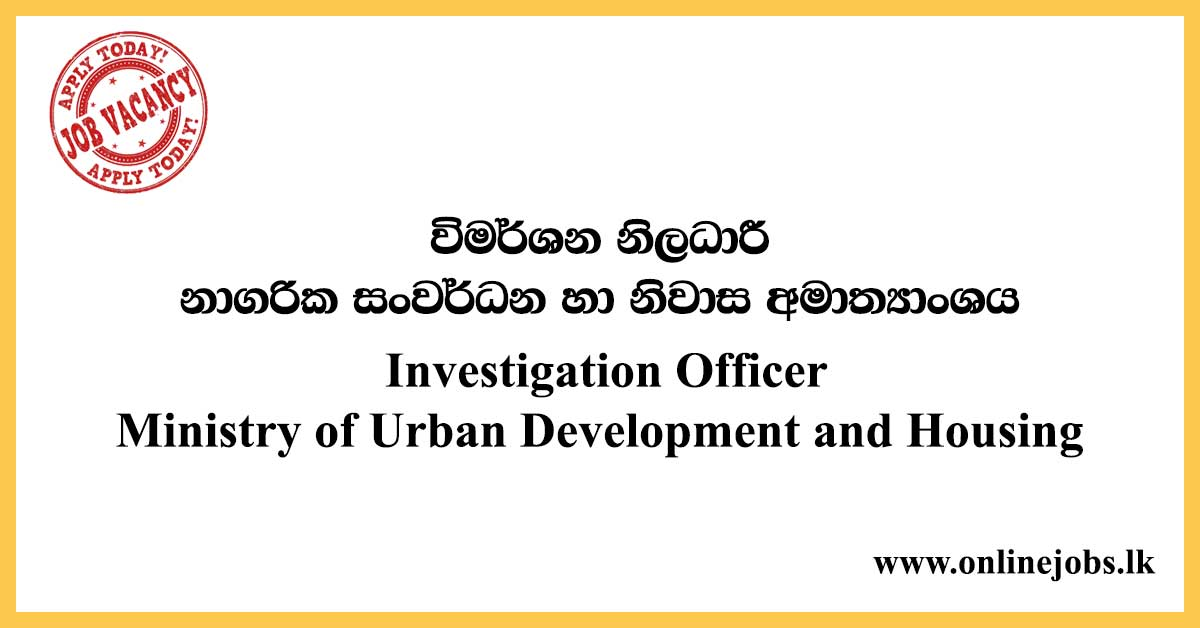 Investigation Officer - Ministry of Urban Development and Housing Vacancies