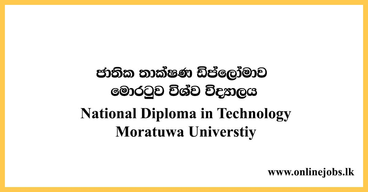 National Diploma in Technology - Moratuwa Universtiy Courses