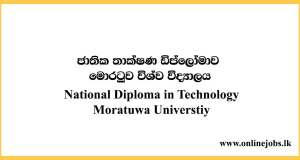 National Diploma in Technology - Moratuwa Universtiy Courses