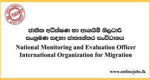National Monitoring and Evaluation Officer - International Organization for Migration