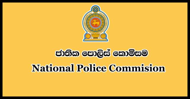 National-Police-Commision vacancies