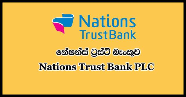 Nations-Trust-Bank-PLC