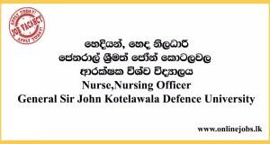 General Sir John Kotelawala Defence University Job Vacancies 2020