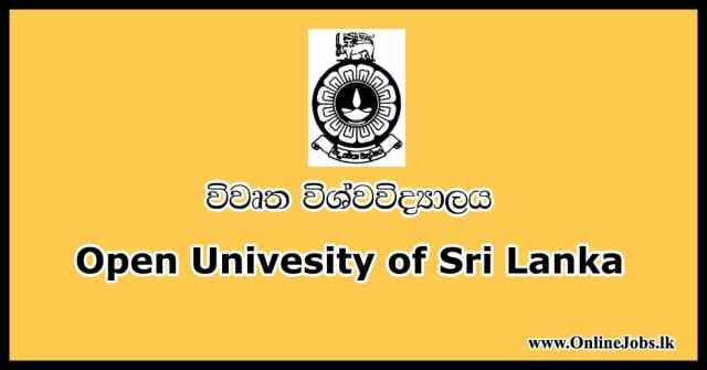 Open University courses