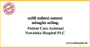 Patient Care Assistant - Nawaloka Hospital PLC