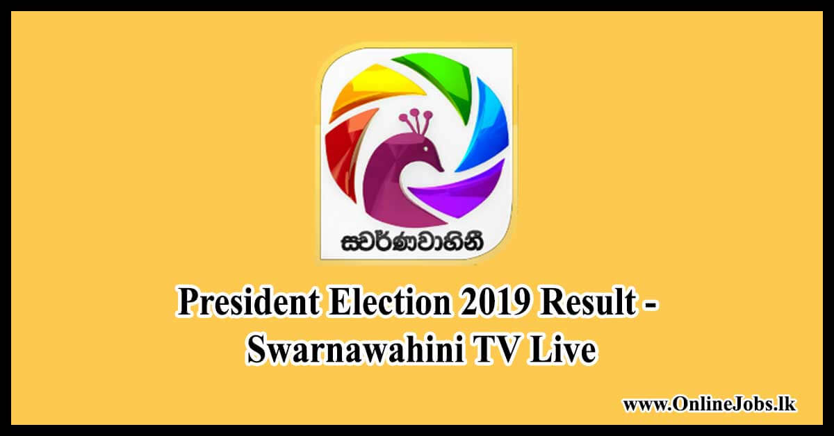 President Election 2019 Result - Swarnawahini TV Live