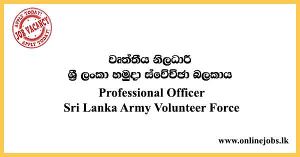 Professional Officer - Sri Lanka Army Volunteer Force 2021