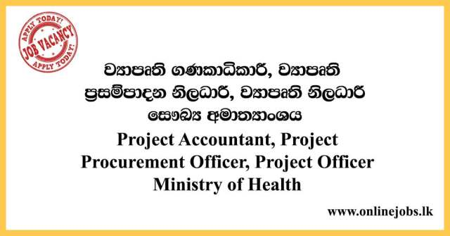Project Accountant, Project Procurement Officer, Project Officer - Ministry of Health Vacancies 2020