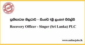 Singer (Sri Lanka) PLC