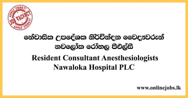 Resident Consultant Anesthesiologists - Nawaloka Hospital Vacancies 2020