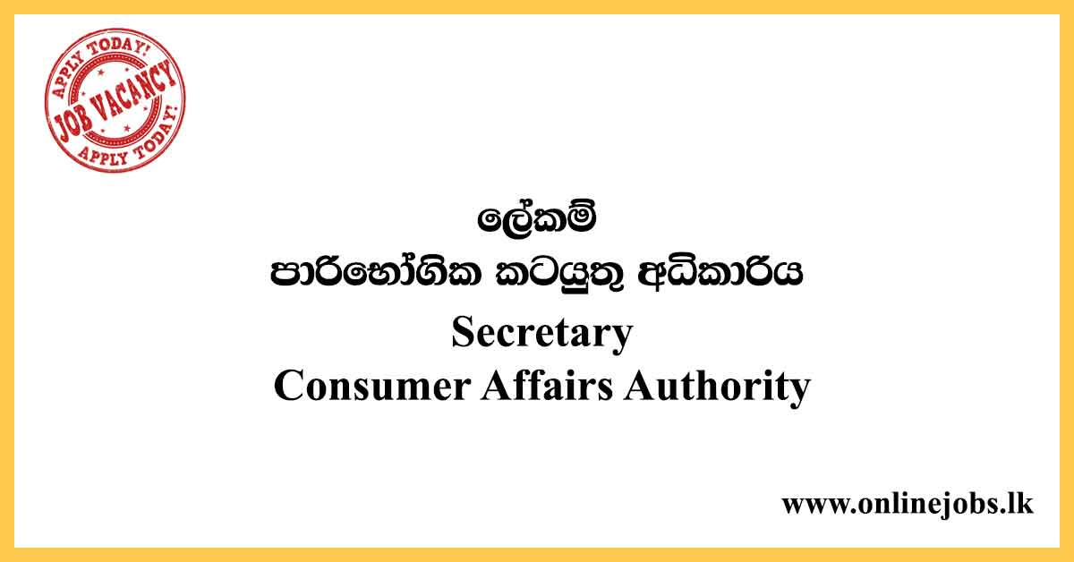 Secretary - Consumer Affairs Authority
