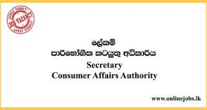 Secretary - Consumer Affairs Authority