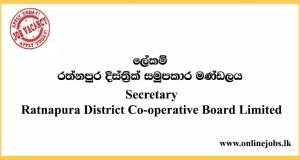 Secretary - Ratnapura District Co-operative Board Limited Vacancies 2020