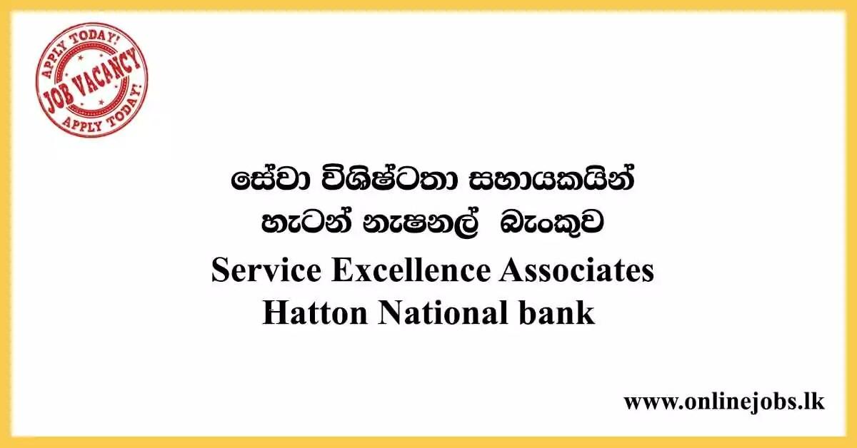 Service Excellence Associates - Hatton National Bank