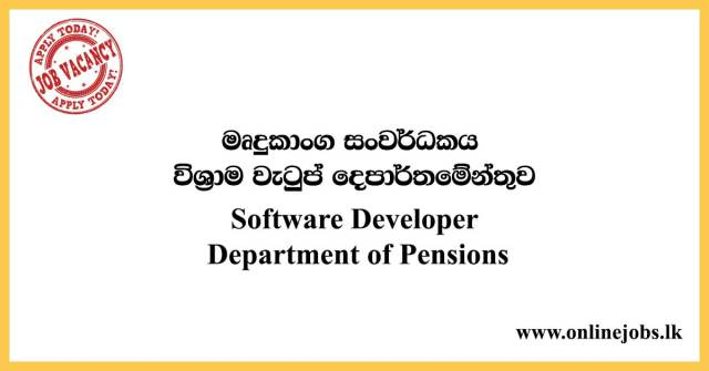 Software Developer - Department of Pensions Jobs