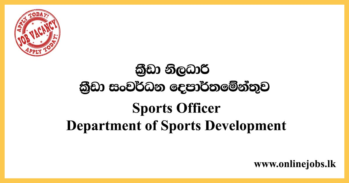 Sports Officer - Department of Sports Development