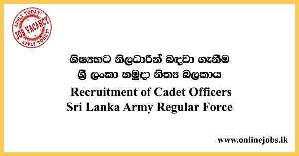 Recruitment of Cadet Officers - Sri Lanka Army Regular Force Vacancies 2021