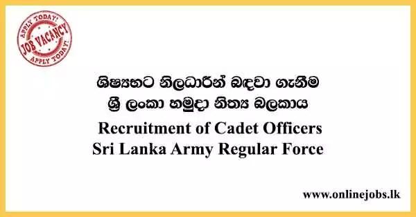 Recruitment of Cadet Officers - Sri Lanka Army Regular Force Vacancies 2021