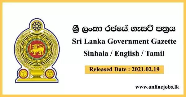 Sri Lanka Government Gazette 2021 February 19