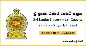Sri Lanka Government Gazette 2021 February 5
