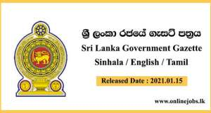 Sri Lanka Government Gazette 2021 January 15