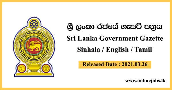 Sri Lanka Government Gazette 2021 March 26
