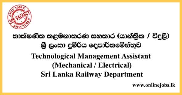 Sri Lanka Railway Department