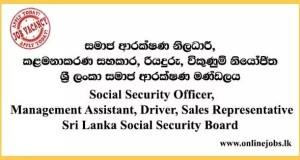Sri Lanka Social Security Board Vacancies 2021