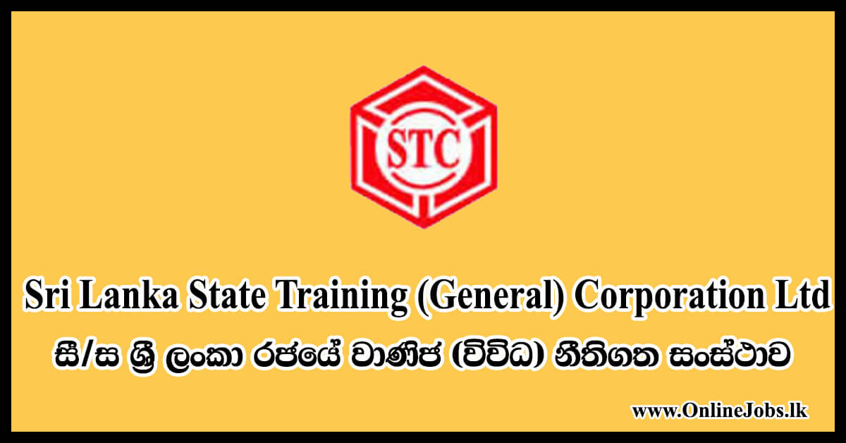 Sri Lanka State Training (General) Corporation Ltd