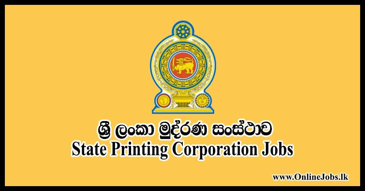 State Printing Corporation Jobs