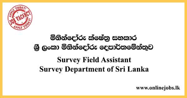 Survey Field Assistant - Survey Department of Sri Lanka