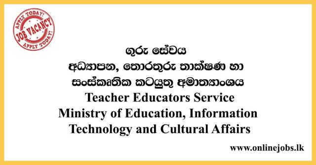 Teacher Educators Service - Ministry of Education, Information Technology and Cultural Affairs