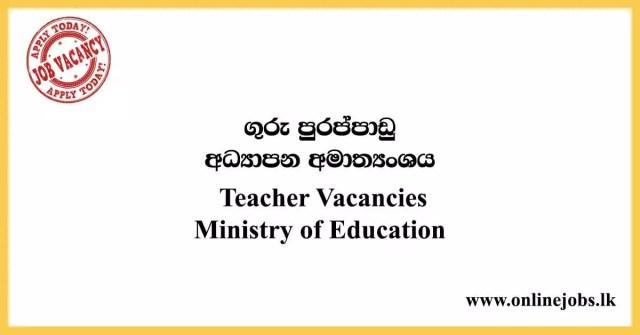 Teacher Vacancies Ministry of Education