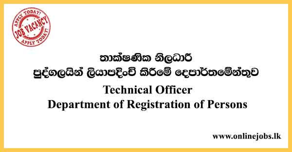 Technical Officer - Department of Registration of Persons Vacancies 2021