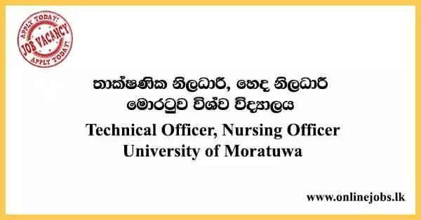 Technical Officer, Nursing Officer - Moratuwa University Vacancies 2021