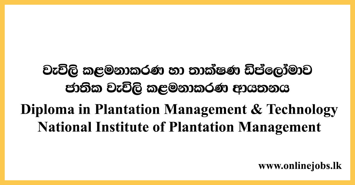 Technology - National Institute of Plantation Management