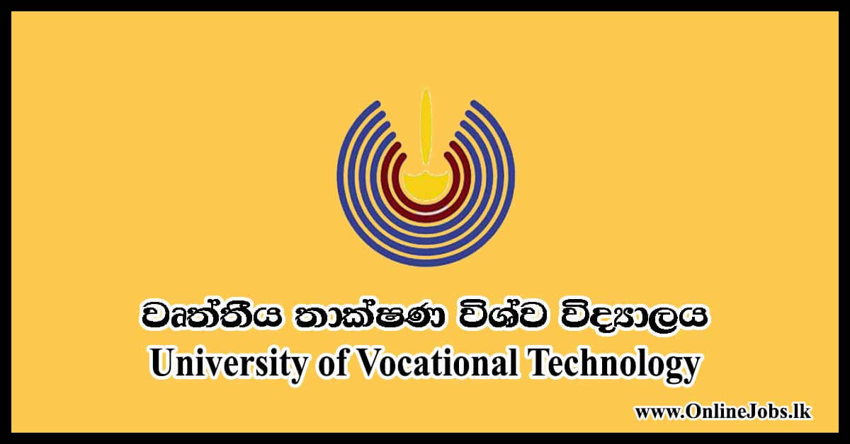 University of Vocational Technology