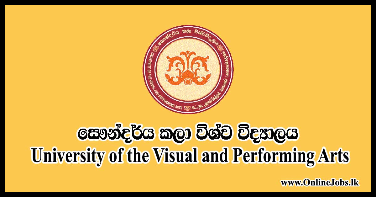 University of the Visual and Performing Arts