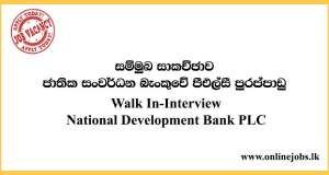 Walk In-Interview : National Development Bank PLC Vacancies 2020