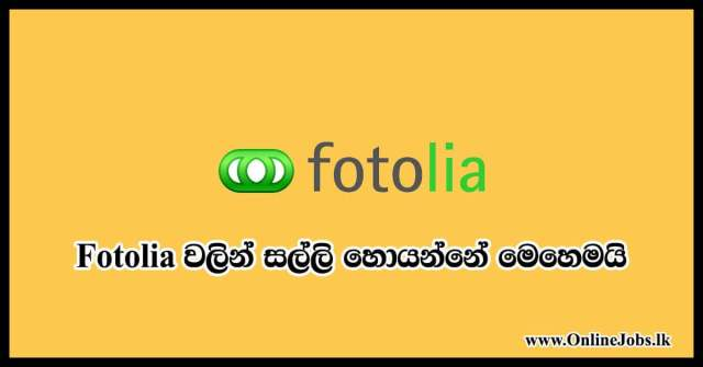 Earn Money through- Fotolia