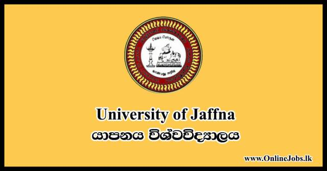 jaffnaa-university