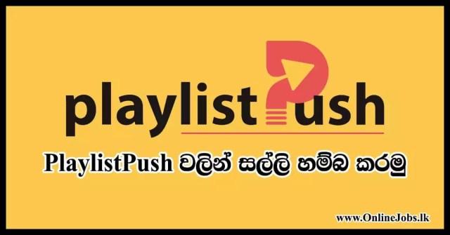 playlistpush