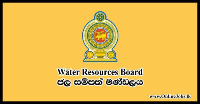 Water Resources Board