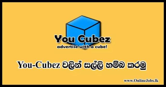 youcubez